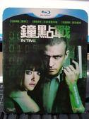 影音專賣店-Y00-074-正版BD【鐘點戰 有外紙盒】-藍光電影