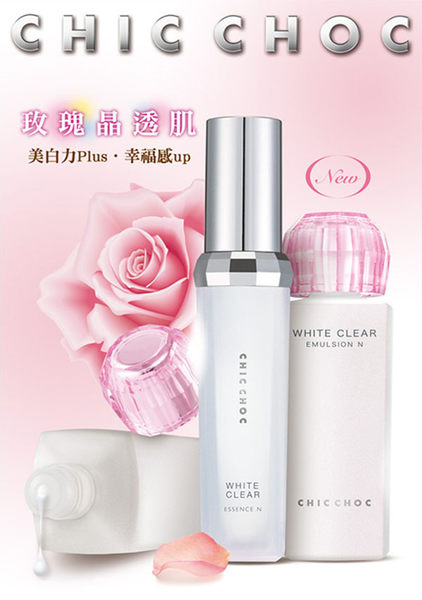 CHIC CHOC 晶透奇肌玫瑰化妝水 150ml(水嫩型)