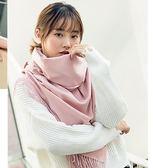 圍巾韓版女秋冬季純色仿羊絨加厚保暖長款百搭冬天空調房披肩兩用第七公社