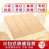 絢動木質管理收納盒 創意桌面辦公會議整理架多格手機架 LR1305 【歐爸生活館】TW