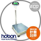 【hobon 電子秤】 ECO系列計重台秤 台面 40X50 CM