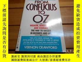 二手書博民逛書店FROM罕見CONFUCIUS TO OZ: THE WAT T