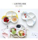 兒童餐具兒童餐盤分格卡通寶寶餐具陶瓷創意盤子可愛家用汽車盤抖音同款 免運 宜品