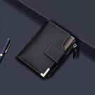 皮夾 短款拉鏈搭扣錢包男大容量多功能零錢位潮牌潮款學生青年韓版皮夾 交換禮物