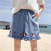 休閒褲 夏裝新款女裝韓版可愛草莓刺繡牛仔褲高腰顯瘦學生百搭短褲 「潔思米」
