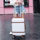 韓版行李箱女小清新20寸旅行箱皮箱