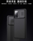 NILLKIN SAMSUNG Galaxy S20 FE 黑鏡保護殼 四角包邊 鏡頭保護 防滑 手機套 保護套