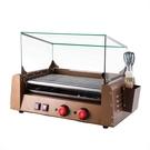 烤腸機 香腸機商用烤香腸機家用迷你小型熱狗機全自動火腿腸機器T