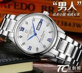 超薄防水精鋼帶石英男女手表男士腕表送皮帶學生女士男表手表
