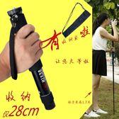 收納短小鋁合金8節獨腳架單眼數碼相機專業攝影攝像便攜單角架【全館免運熱銷超夯】