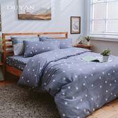 《竹漾》天絲絨雙人四件式舖棉兩用被床包組-星語