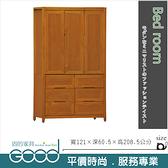《固的家具GOOD》228-6-AD 一路發4×7尺實木下六抽衣櫥【雙北市含搬運組裝】
