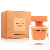 Narciso Rodriguez 晨光琥珀女性淡香精(50ml)-原廠公司貨【ZZshopping購物網】