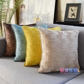 抱枕 輕奢天鵝絨沙發抱枕辦公室純色靠墊客廳北歐靠枕套床頭腰枕靠背墊【快速出貨】