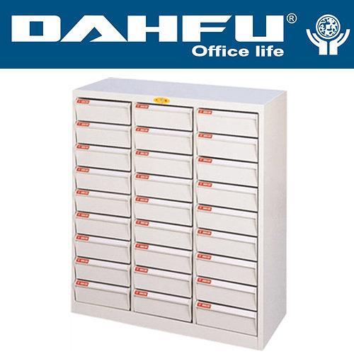 DAHFU 大富  SY-A4-454NG   落地型效率櫃-W796xD330xH880(mm) / 個