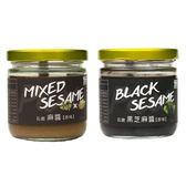 兩相宜【東和製油】麻醬(無糖)1入+石磨黑芝麻醬(無糖)1入組
