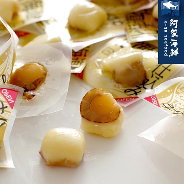 【阿家海鮮】起司帆立貝120g/包 小包裝 帆立貝糖 起司干貝 點心 日本零食 北海道 山榮水產