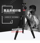 便攜NB398碳纖維單反相機三腳架攝影旅遊三角架手機自拍直播支架
