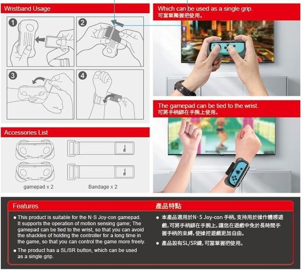 現貨 NS Switch 健身拳擊 2:節奏運動 中文版 + 二合一腕帶