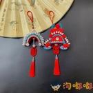 手工鉤針編織狀元帽掛件 送禮結婚禮物diy材料包【淘嘟嘟】