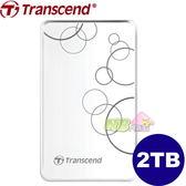 Transcend 創見  2TB 25A3W USB3.0 2.5吋  行動硬碟(TS2TSJ25A3W)
