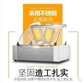 熱狗機 烤腸機 香腸機熱狗機全自動臺灣秘制迷妳小型家用火腿腸機LX220V 莎瓦迪卡
