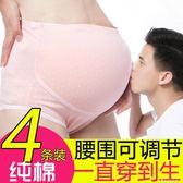 孕婦內褲純棉短褲頭夏托腹高腰懷孕期抗菌2-6個月4-7透氣產婦內褲 薔薇時尚