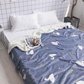 極柔牛奶絨羊羔絨雙層保暖毯-天鵝