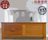 【大熊傢俱】DG-25 原木茶几  實木矮几 大茶几  書桌 會議桌 正方几 麻將桌 咖啡桌 泡茶桌 大方几