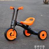 兒童三輪車腳踏車1-2-3-4歲寶寶自行車小孩單車童車輕便igo  蓓娜衣都