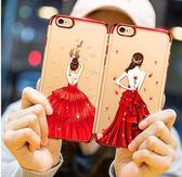 蘋果7手機殼iPhone8plus女款全包硅膠防摔個性創意6s潮軟透明七八