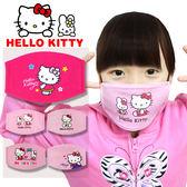 日本 三麗鷗 Hello Kitty  凱蒂貓  MIT台灣製造 口罩 兒童口罩