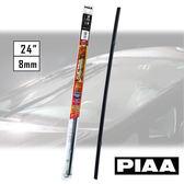 PIAA 超撥水替換膠條24吋 SUW60 (PIAA雨刷專用)【亞克】