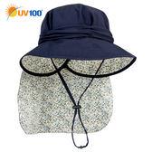 UV100 防曬 抗UV 保暖護頸名媛帽-空氣美型