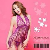 流蘇蕾絲二件式性感睡衣紫情趣內衣內褲爆乳情趣睡衣性感透膚服裝丁字褲小丁繞頸透視網紗