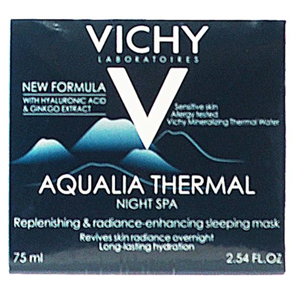 VICHY 薇姿 智慧保濕SPA能量水面膜75ml(原:午夜奇蹟SPA水面膜)【小三美日】