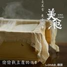家用自制做豆腐模具 的木盒框架格子diy廚房小工餐具壓皮干桿全套 樂活生活館
