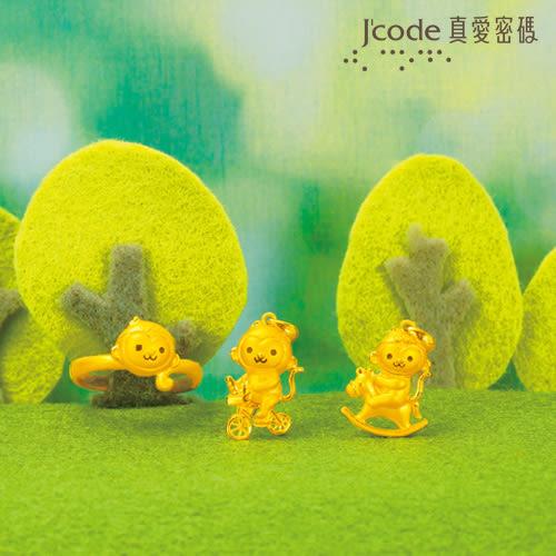 J'code真愛密碼 馬上封猴 黃金墜子 送項鍊