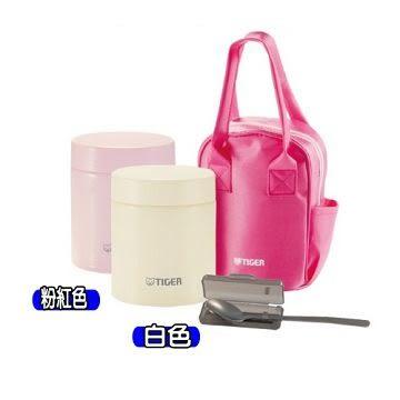 (快速出貨)虎牌500ml提袋+小湯匙燜燒罐MCJ-A050