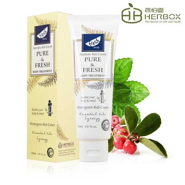荷柏園Herbox 舒緩活力霜 120ml