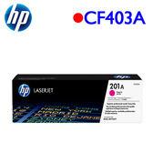 HP 201A/CF403A 原廠碳粉匣 紅
