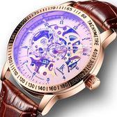 全自動機械錶 皮帶夜光鏤空學生男錶男士手錶防水【萬聖節推薦】