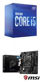 【自組DIY兩件組I5】Intel i5-10400+微星 B560M PRO-E