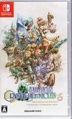 【玩樂小熊】Switch遊戲NS 太空戰士 水晶編年史 Final Fantasy Remastered 日文版