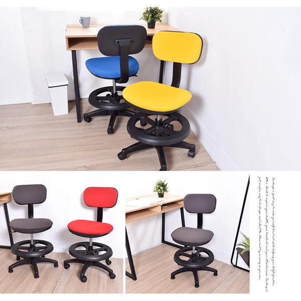 兒童椅 成長椅 學習椅 凱堡 3M防潑水兒童椅/電腦椅(附腳踏圈) 台灣製 一年保固【A08061】
