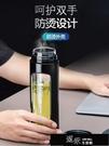 茶水過濾杯 大容量玻璃水杯男創意防摔雙層便攜夏天個性潮流茶水分離泡茶杯子 道禾