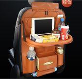 車載置物盒 汽車收納用品超市車內多功能座椅置物袋掛袋車載收納箱椅背收納袋