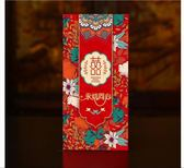 精美利是袋紅包袋大紅包創意結婚雙喜字花朵迷你禮金袋婚禮新年利是封 街頭布衣