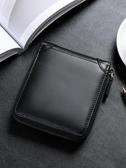 皮夾 男士錢包短款拉鍊多功能駕駛證牛皮新款韓版情侶皮夾錢夾 8號店