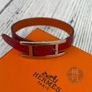 BRAND楓月 HERMES 愛馬仕 橘紅HAPI手環 手飾 金屬 小牛皮 銀釦 雙面 配飾 配件 飾品 飾物 小物